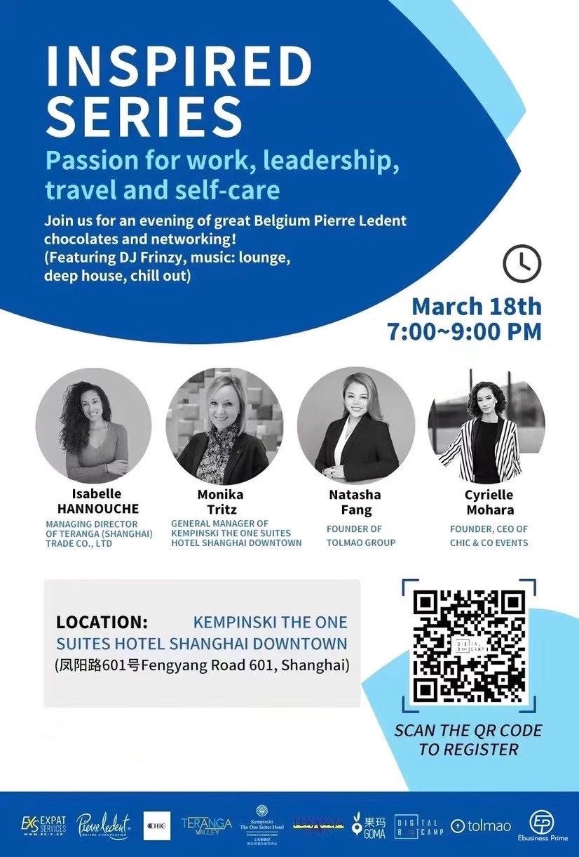 INSPIRED SERIES: Passion for work, leadership, travel and self-care.