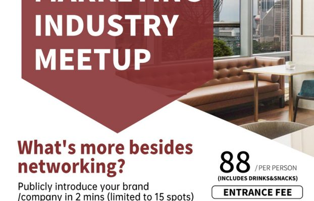 April 7th Marketing Industry Meetup