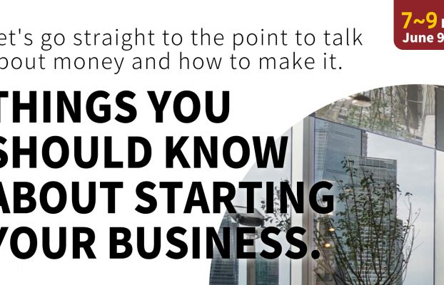 Things You Should Know About Starting Your Business.
